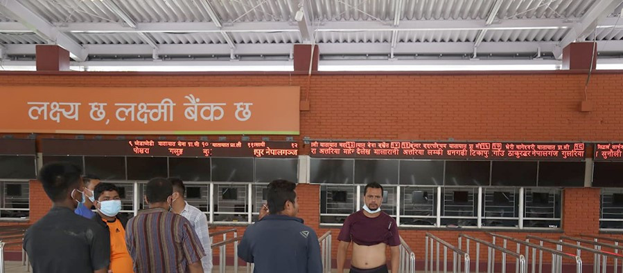 agarama-takata-bkana-khalna-saravajanaka-yatayata-kanatharaya-mahasagha-sahamata-943841.jpg