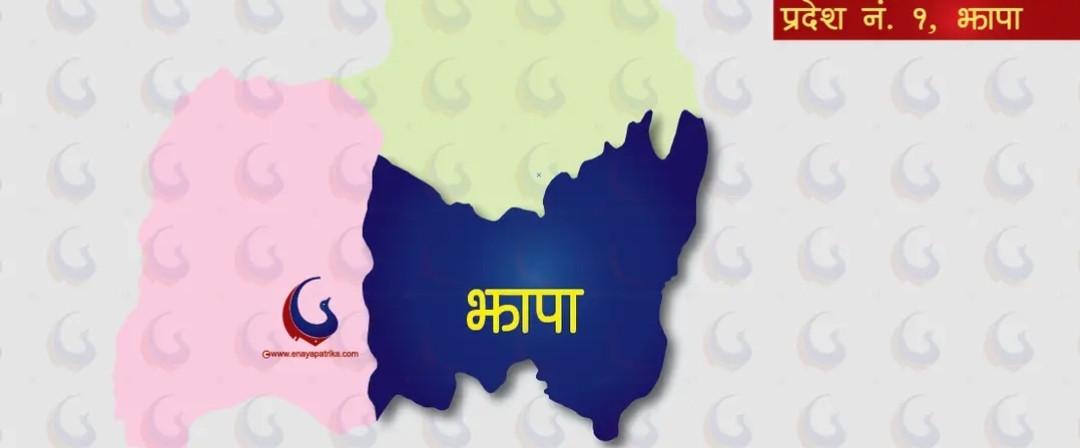 analinabta-padhauna-samabhava-nabhaepachha-khalna-thal-vathayalya-350192.jpg