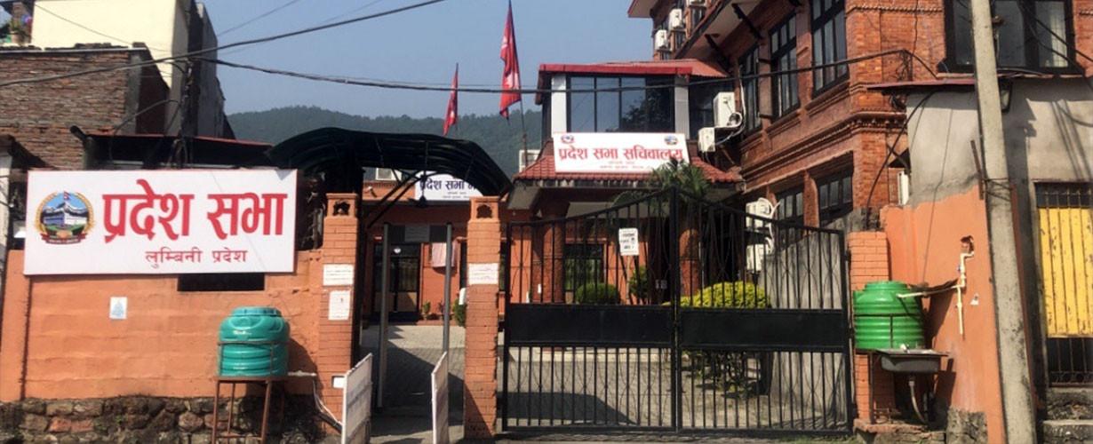 lmabna-parathashasabhaka-bthaka-fara-sathagata-378713.jpg