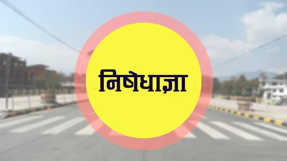 upatayakama-nashhathhajania-jatha-gatasamama-lmabyauna-naranaeya-thapa-kadai-garana-117094.jpeg