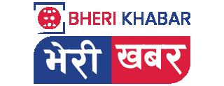 Bheri Khabar